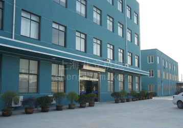 Shanghai Shengli Machinery Manufacture Co., Ltd.