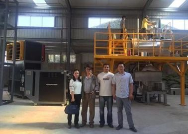 China Industrial Single Shaft Plough Machine / Powder Mass Mixer CE Certification factory